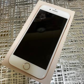 Apple - iPhone8 64GB ローズゴールド