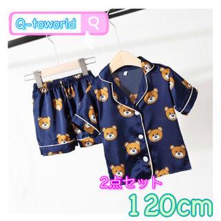 【120】パジャマ 上下セット 2点セット クマ 総柄 韓国子供服 ネイビー