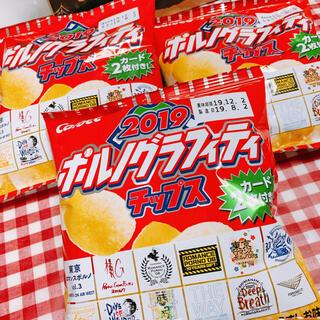 ポテトチップス(菓子/デザート)