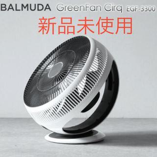 バルミューダ(BALMUDA)のBALMUDA グリーンファン サーキュレーター EGF-3300-WK(扇風機)