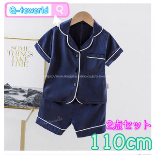 【110】パジャマ 2点セット シンプル ナチュラル 韓国子供服 ネイビー