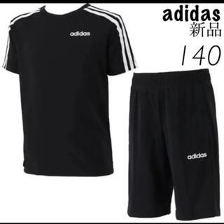 アディダス(adidas)のアディダス 新品 半袖 セットアップ Tシャツ ハーフパンツ 140(Tシャツ/カットソー)