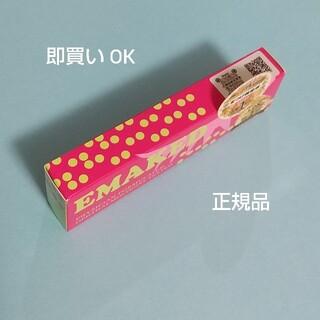 【 新品 】エマーキット  水橋保寿堂製薬 EMAKED  エマーキッド