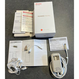ファーウェイ(HUAWEI)のHUAWEI P20pro 付属品 タイプC充電器(バッテリー/充電器)