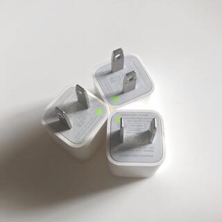 アップル(Apple)のiPhone 5w 充電 usb アダプタ 3個セット(バッテリー/充電器)