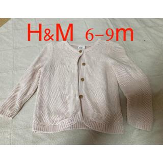 エイチアンドエム(H&M)のH&M カーディガン ボレロ 6−9M ピンク(カーディガン/ボレロ)
