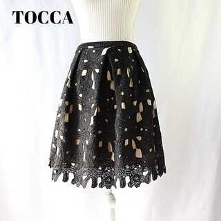 TOCCA - トッカ★お花 刺繍 レース タックフレアスカート 膝丈 2(M位)黒 フェミニン