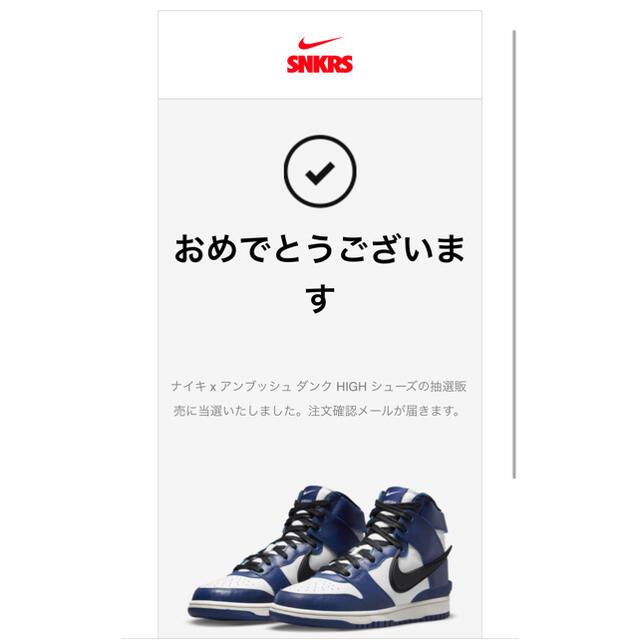 NIKE(ナイキ)のnike ambush dunk hi deep royal 28cm メンズの靴/シューズ(スニーカー)の商品写真