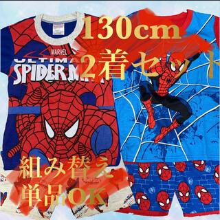 スパイダーマン パジャマ 半袖 セットアップ 男の子 130