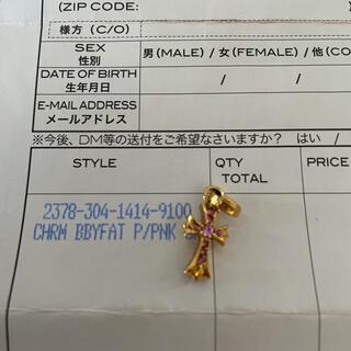 Chrome Hearts - クロムハーツ ベビーファット ピンクサファイア22K