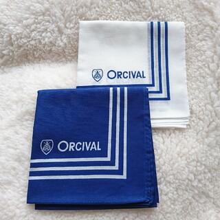 オーシバル(ORCIVAL)の新品未使用 オーシバル ハンカチセット 非売品(ハンカチ)