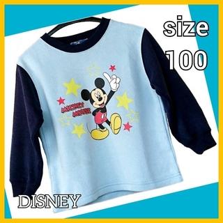 ディズニー(Disney)の《 送信無料 》❤️ SIZE:100 / Disney 裏起毛トレーナー ❤️(その他)