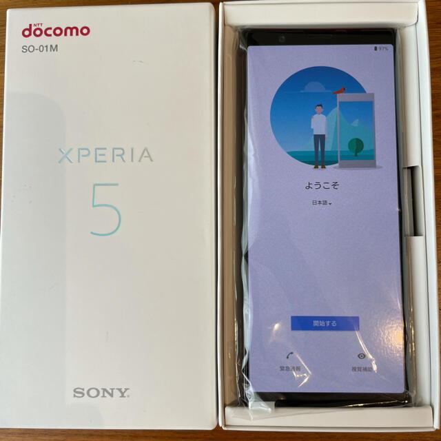 SONY(ソニー)のXperia5 ブラック SIMフリー(新品未使用) スマホ/家電/カメラのスマートフォン/携帯電話(スマートフォン本体)の商品写真