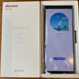 SONY - Xperia5 ブラック SIMフリー(新品未使用)