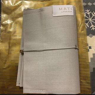 マールマール 母子手帳(母子手帳ケース)