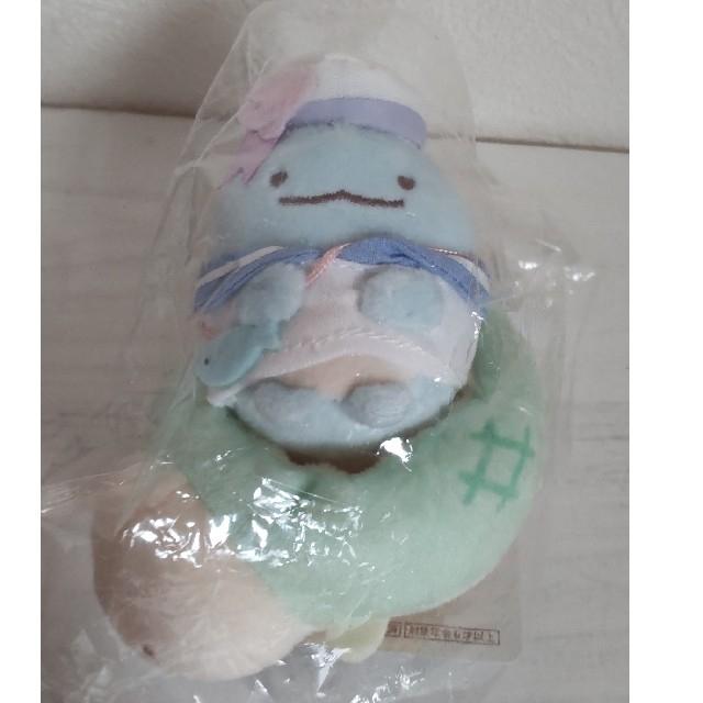 サンエックス(サンエックス)の新品 うみがめボート すみっコぐらし とかげ かめ 2点セット エンタメ/ホビーのおもちゃ/ぬいぐるみ(キャラクターグッズ)の商品写真