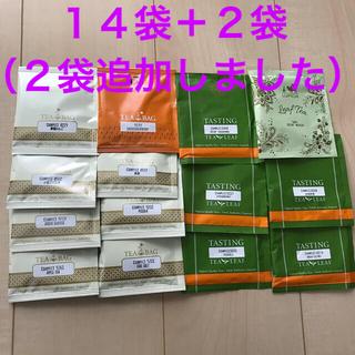 ルピシア(LUPICIA)のルピシア 紅茶セット 14袋(茶)