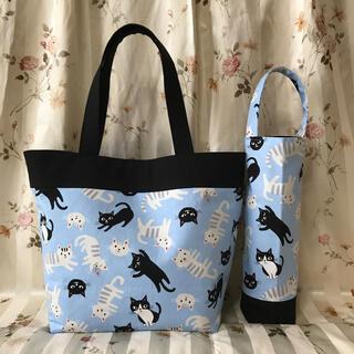 ミニバッグ&水筒袋