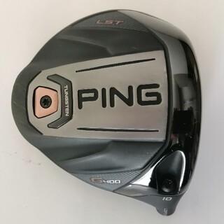 PING - PING G400 LST 10° ドライバー ヘッド LS TEC