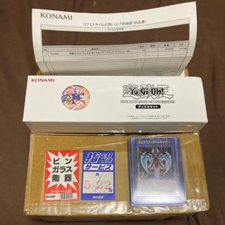 KONAMI - ブラックマジシャンガール ステンレス 完全未開封 オマケ付き