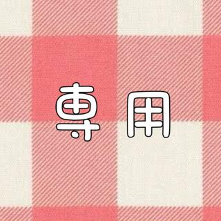 シマムラ(しまむら)の専用(下着)