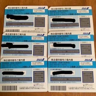 エーエヌエー(ゼンニッポンクウユ)(ANA(全日本空輸))のANA株主優待券6枚(航空券)