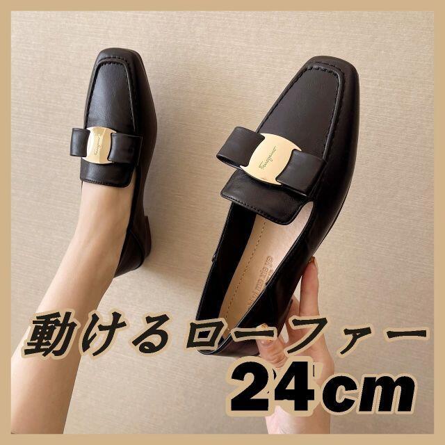 4960→3930レディース オフィス パンプス  ブラック 24cm レディースの靴/シューズ(ローファー/革靴)の商品写真