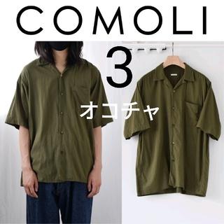 COMOLI - 新品■21SS COMOLI ベタシャン オープンカラーシャツ 3 オリーブ