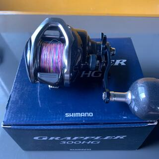 SHIMANO - グラップラー300HG