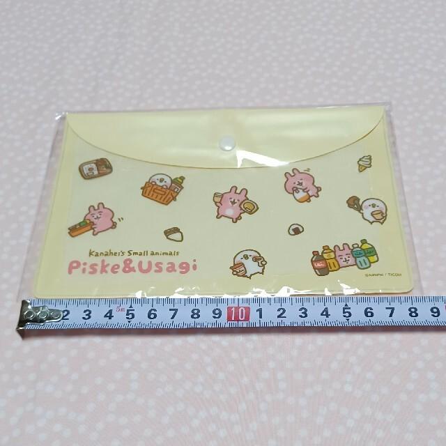 カナヘイ フラップポーチ エンタメ/ホビーのおもちゃ/ぬいぐるみ(キャラクターグッズ)の商品写真