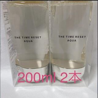 IPSA - イプサ ザ・タイムRアクア 新品 200ml 2本セットIPSA 化粧水
