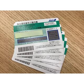 全日空 ANA 株主優待券 5枚 セット(航空券)