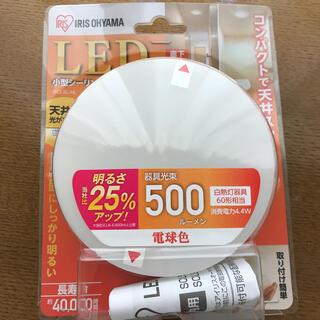 アイリスオーヤマ(アイリスオーヤマ)のアイリスオーヤマ 小型シーリングライト(天井照明)