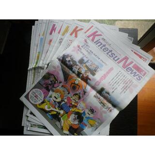 近鉄ニュース 2001年~2002年 計14冊(鉄道)