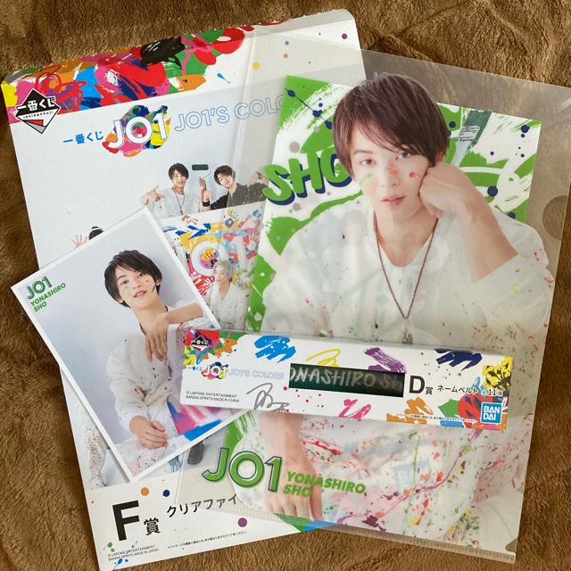 jo1 一番くじ エンタメ/ホビーのタレントグッズ(アイドルグッズ)の商品写真