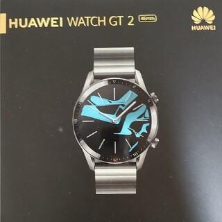 Huawei watch gt2 エリートモデル チタングレー