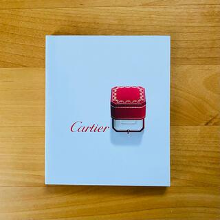 カルティエ(Cartier)のCartier Dimond Collection 2019(ファッション)