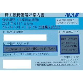 エーエヌエー(ゼンニッポンクウユ)(ANA(全日本空輸))のANA株主優待券1枚 20220531期限(その他)