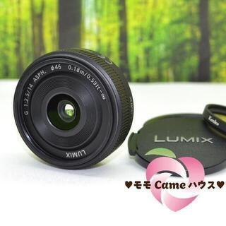 パナソニック(Panasonic)のルミックス G VARIO 14mm☆単焦点パンケーキレンズ☆1624-1(レンズ(単焦点))