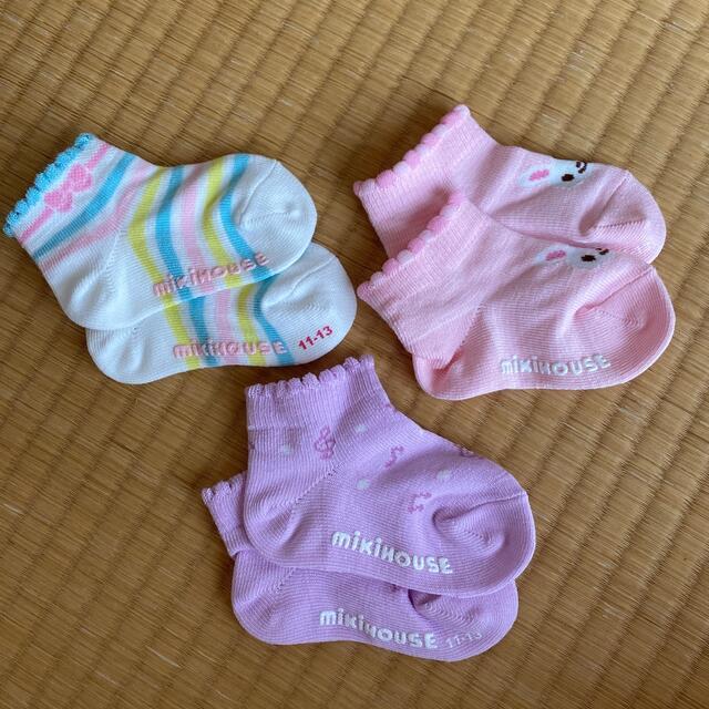 mikihouse(ミキハウス)の赤ちゃん靴下 キッズ/ベビー/マタニティのこども用ファッション小物(靴下/タイツ)の商品写真