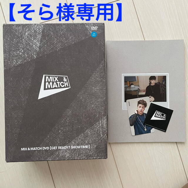 iKON(アイコン)の【そら様専用】iKON DVD MIX & MATCH エンタメ/ホビーのCD(K-POP/アジア)の商品写真