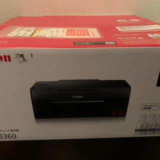 キヤノン(Canon)のCanon G3360 プリンター 新品未使用(PC周辺機器)
