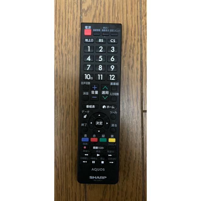 AQUOS(アクオス)の液晶カラーテレビ シャープ  19インチ スマホ/家電/カメラのテレビ/映像機器(テレビ)の商品写真