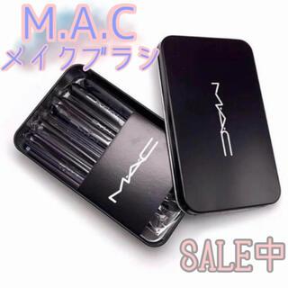 【送料込み】 数量限定‼︎ MAC メイク ブラシ 再入荷 マック