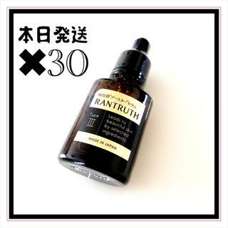 ★【新品未開封・未使用】ラントゥルース