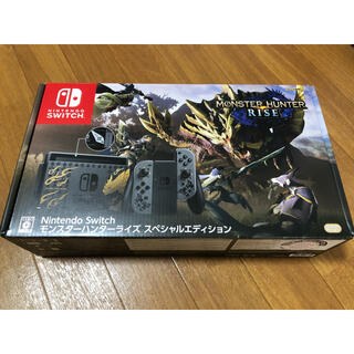 Nintendo Switch - 任天堂スイッチ モンスターハンターライズ スペシャルエディション 本体