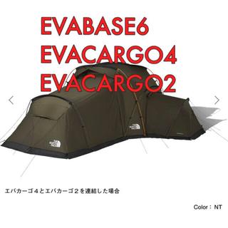 THE NORTH FACE - エバベース6 エバカーゴ2・4 ノースフェイス3点セット