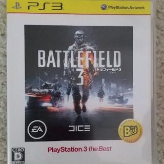 プレイステーション3(PlayStation3)のバトルフィールド 3(PlayStation 3 the Best) PS3(家庭用ゲームソフト)