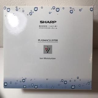 SHARP - 新品未使用 SHARP IB-CH12-S