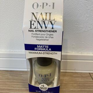 オーピーアイ(OPI)のopi envy matte オーピーアイ  マット エンビー(ネイルトップコート/ベースコート)